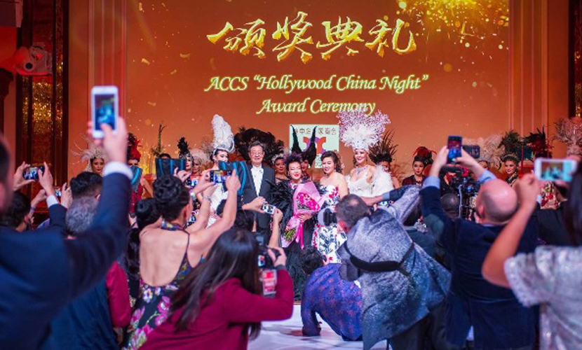 AACS Hollywood China Night At Taglyan Complex - Sue Wong